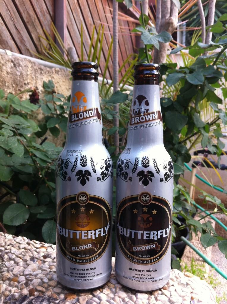 בירה Butterfly